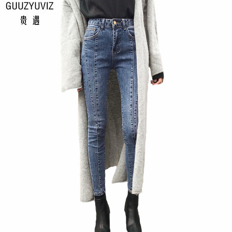 GUUZYUVIZ New Fashion Skinny Woman Jeans Casual Vintage High Waist Denim Pencil Pants 2018 Spring Wash Blue Push Up Jeans Women