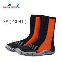 Dive Sail Adult Men High Boots Non Slip Diving Shoes Black Color 5mm Surf Beach Diving