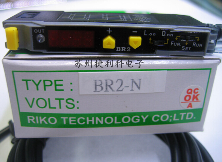 Photoelectric switch new original BR2-N fiber amplifier RIKO