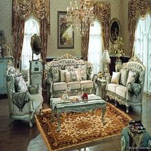 Thickening faux silk carpet sofa coffee table carpet fashion