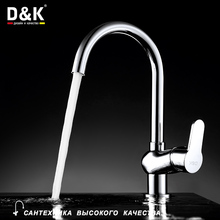 D&K DA1392401 High Quality Kitchen Faucet Chrome Plated Copper Single handle sink faucet tap in the kitchen hot and cold mixer