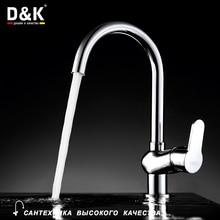 D & K DA1392401 Hochwertige Küchenarmatur Verchromt Kupfer Einzigen griff waschbecken wasserhahn in der küche warmen und kalten mixer