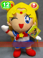 Movies & TV Sailormoon 33cm Pretty Soldier Sailor Moon plush toy doll gift p897