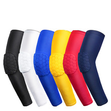 DYROREFL Cellular anti-collision basketball  guard Compression Sports Elbow Cover Ultra-thin Arm Sleeves Care  Warmer Protectors