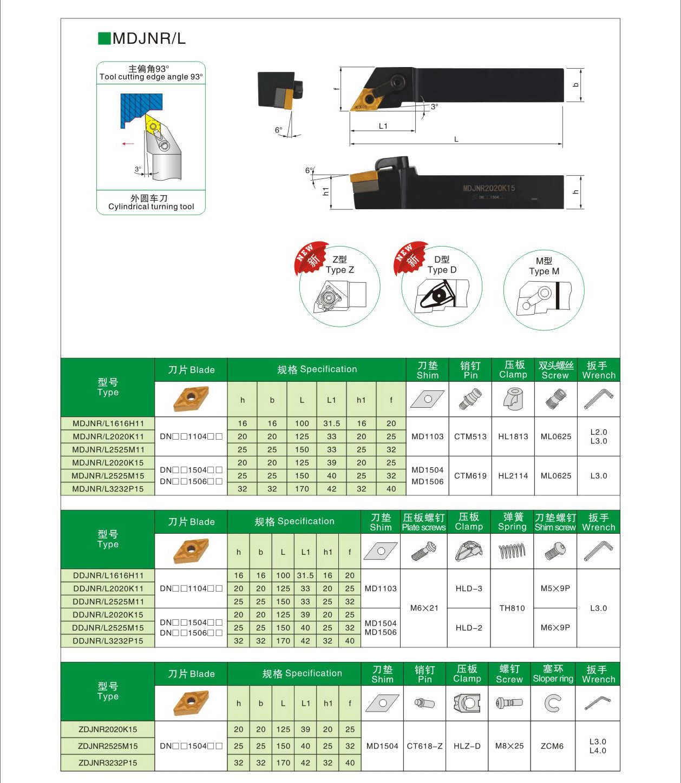 OYYU 1 قطعة MDJNR1616H11 MDJNR2020K11 عدة المخرطة آلة التصنيع باستخدام الحاسب الآلي تحول أداة حامل مصنع المخرج العملي مخرطة القاطع الصلب بار