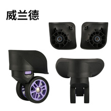 Rolling suitcase  universal wheel accessories trolley luggage factory direct sales mute shock absorption casters