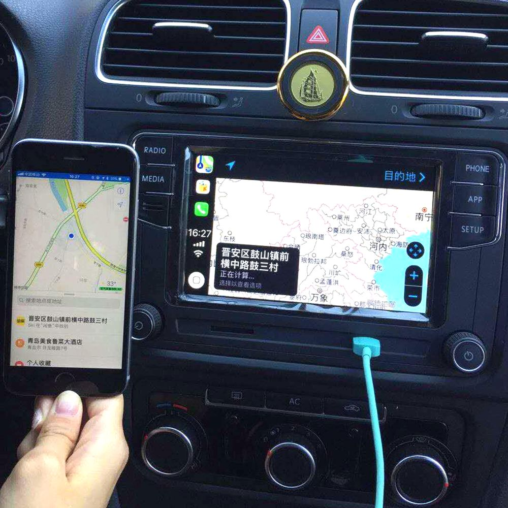 Carplay MQB <font><b>6</b></font>,5