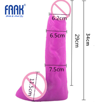 FAAK 34*7,5 см огромный петух с присоской для женщин, большой фаллоимитатор стимулятор для женщин g-пятно анальный, сильный пенис интимные игрушк...