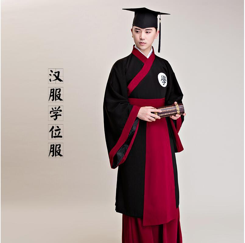 Aliexpress.com : Buy Chinese ancient University Hanfu Bachelor\'s ...