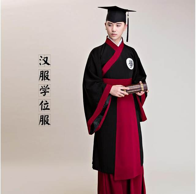 Online Shop Chinese ancient University Hanfu Bachelor\'s degree gown ...