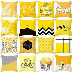 Pineapple Leaf Yellow Sofa Car