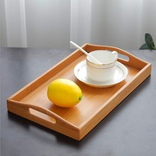 Bamboo Rectangular Storage Tray Box Hotel Tea Household Daily Fruit Tableware Set