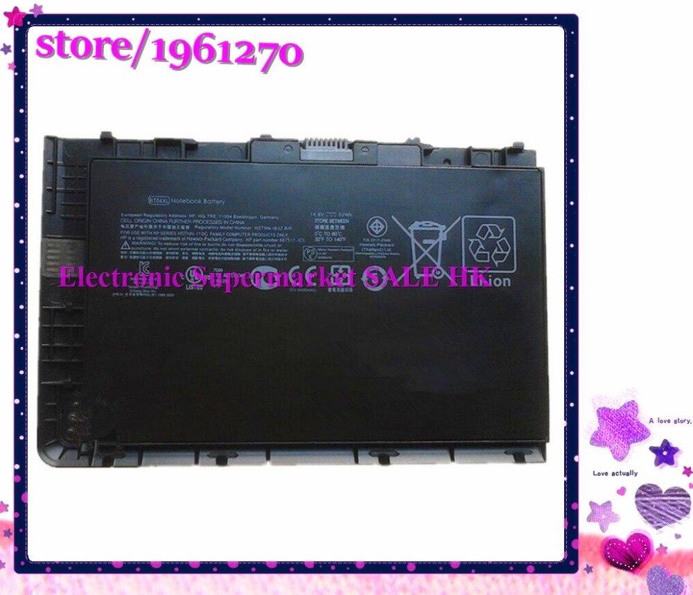 52wh BT04XL Battery for Hp Elitebook Folio 9470 9470m Ultrabook series laptop BA06 H4q47aa H4q48a BT04 HSTNN-IB3Z HSTNN-I10C spirit