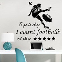 YOYOYU Wall Decal Vinyl Art Room Decoration Sports Quotes Player To go to sleep I count footballs not sheep wall sticker YO307
