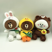 Cute Brown Bear Boneka Beruang Mainan Mewah Boneka untuk Bayi Hadiah  Kelinci Kelinci Kelinci Mainan untuk 9ff3571308