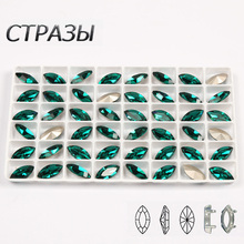 Top Blue Zircon Color Horse Eye Shape Glass Crystal Material Sew On Rhinestones With Claw DIY Rhinestone For Garment