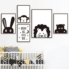 Canvas Pictures Kids Room Posters And Prints Nursery For Boys Rabbit Animal Poster Lion Painting Unframed