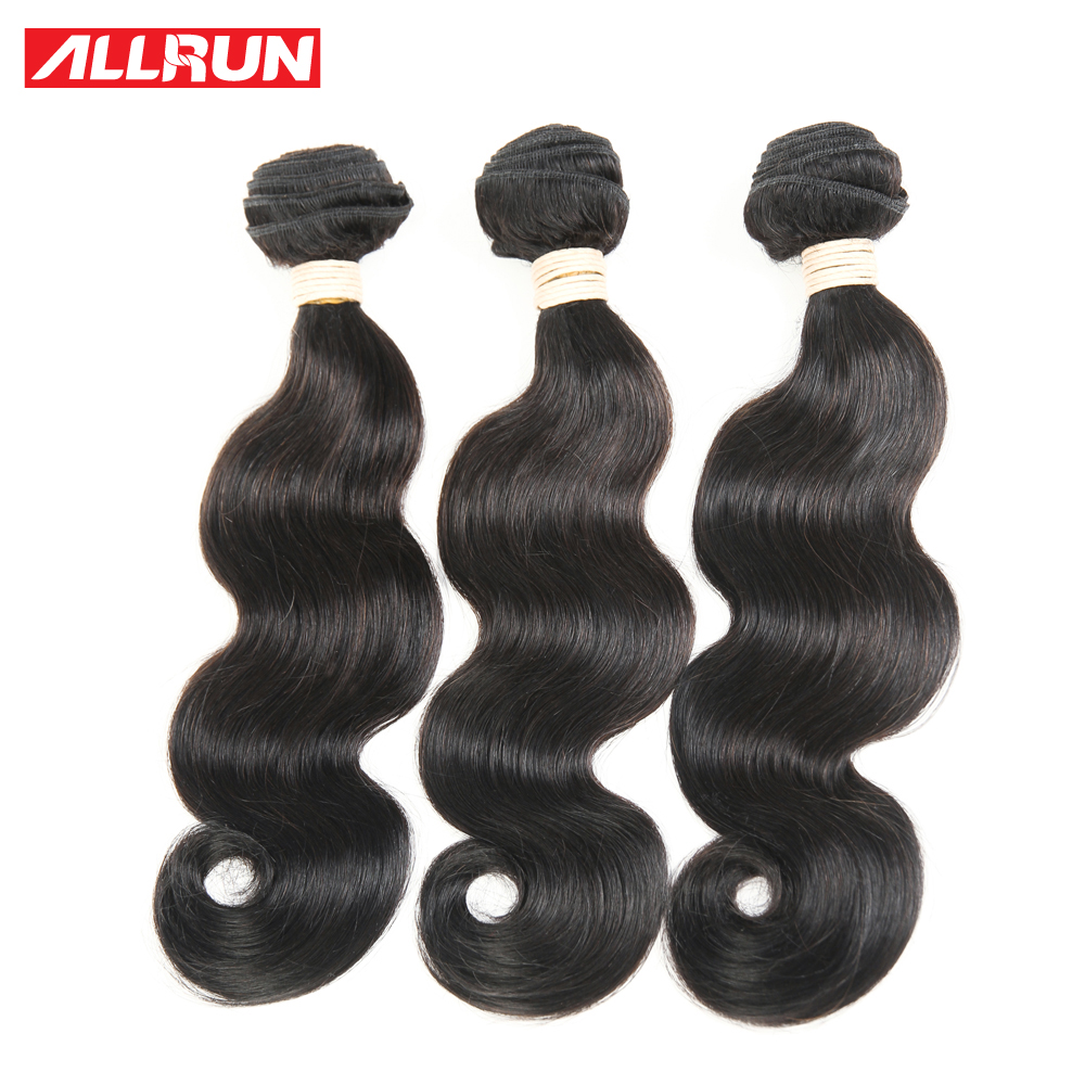 Allrun Hair Brazilian Body Wave Hair 3 Pcs Human Hair Bundles Non Remy Hair Extention Natural Color 10-24 inch