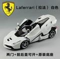 laferra ri Bburago 1:18 Original simulation alloy car model Italian supercar Matte black Red classic sports car Fast and Furious