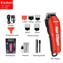 Kemei KM-706Z Hair Clipper Barber Shop Salon Professional Hair Trimmer Rechargeable Electric Hair Cutter Shaving Machine Razor splitting hair cutter razor hair beauty device salon hair styling tool avoid split ends usb cable powered hair trimmer drop ship