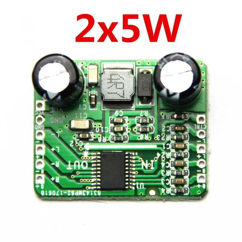 Digital Power Amplifier Board Class D 2x5W Dual HT8698 Differential Input 2.5-5.5V Boost Adjustable