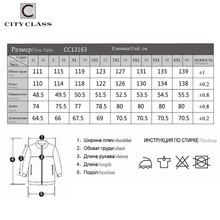 City Class New Men Autumn Jackets And Coat Fashion Casual Slim Fit Sewing Suit