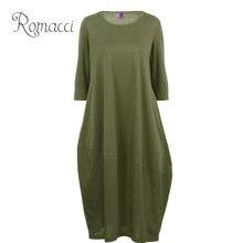 Romacci XXXL XXXXL 5XL Plus Size Dress Female New Fashion Women Baggy Dress Side Pocket O Neck 3/4 Sleeve Mid-calf Loose Dress pocket side dress
