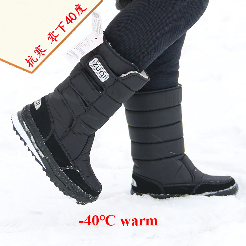 47 Size Outdoor Skiing Climbing Fishing Waterproof Warm Snow Boots Men Women Winter Thick Fleece Lining Thermal High Tube Shoes