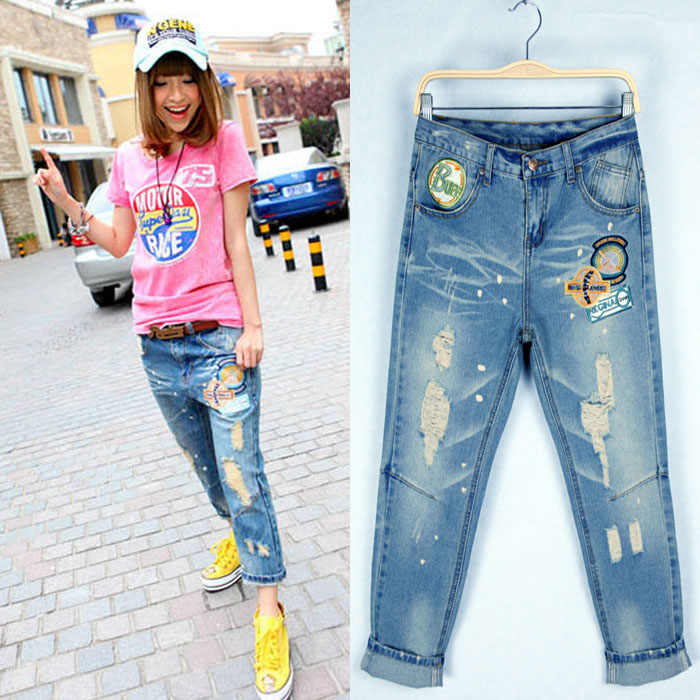 22f68973f3d Bf hole wire drawing loose jeans slim hole cross pants beggar pants female