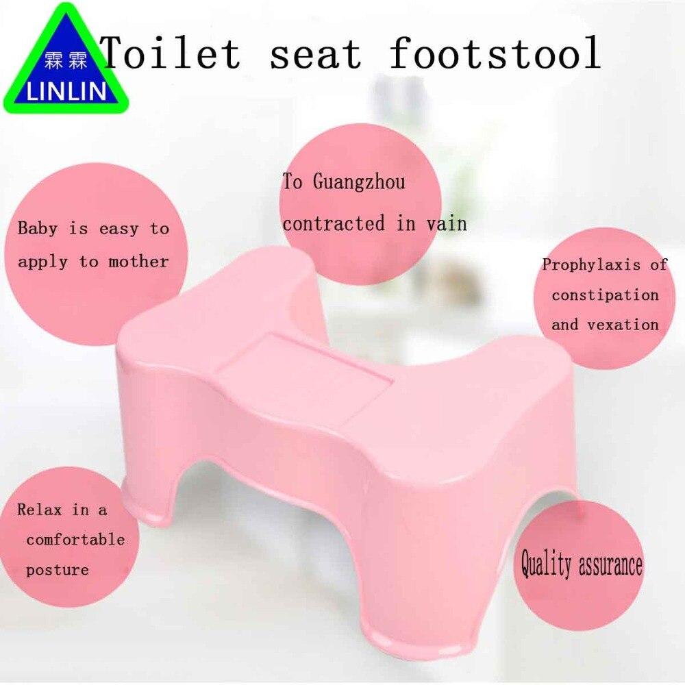 все цены на LINLIN Children's bath toilet plastic pad footstool skidproof small multifunctional Fangdeng elderly pregnant women footrest онлайн