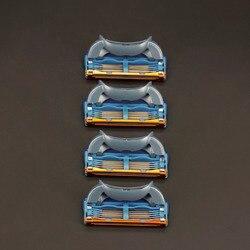 Высокое качество 4 шт./упак. 5 + 1 слой мужские бритвенные лезвия совместимы с gilletee Fusione кассеты для бритья