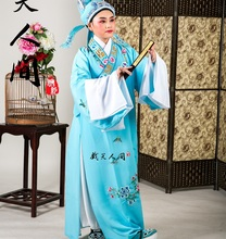 Купить с кэшбэком ZZB029  Beijing opera artistes studio Man clothing  9 Colors stage drama fase dramma in costume Chinese style opera Garment