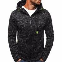 Winter Hoodie Male Cardigan 2017 New Long Sleeve Hoodies Men Zipper Sweatshirt Hoodies Mens Hooded Plus