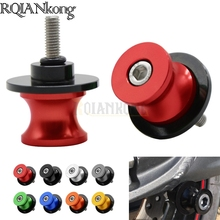 Motorcycle CNC Aluminum Swingarm Spools Slider stand screw For Kawasaki GTR1400 / CONCOURS H2 H2R MONSTER ZX9R