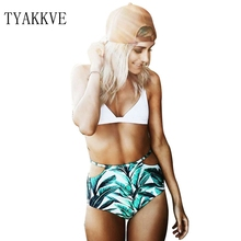 High Waist Bikini Set 2019 Push Up Two Piece White Swimsuit Plus Size Swimwear Sexy Print Cutout Bathing Suit Brazilian biquini