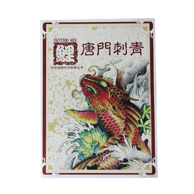 KOI Carp Fish Lotus Flower TATTOO FLASH A4 Book With Line Drawing Outline