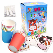 12PCS DIY Paper Cup Craft Kits Creative Kindergarten Baby Educational Toys Kids Cartoon Animal Gift Box
