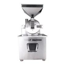 series universal crusher grain sugar grinder wheat spice pulverizer machine