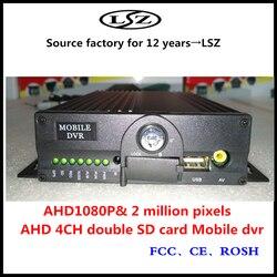 4CH mdvr 1080 P Full HD VCR do ciężarówek/autobus monitorowanie host fabryka sprzedaż bezpośrednia