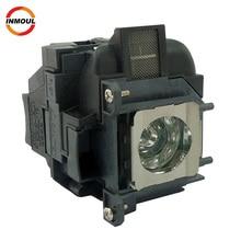 Замена лампы проектора для EPSON ELPLP78/V13H010L78 PowerLite HC 2000/HC 2030/PowerLite HC 725HD/PowerLite HC 730HD