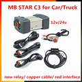 12/24V MB STAR C3 + v2015.07 Software for mb Star C3 Software HDD for mb cars and trucks diagnostic tools for Mercedes benz