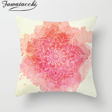Fuwatacchi Pink Mandala Pattern Cushion Cover Colorful Floral Throw Pillow Red Flower Pillowcases Square 45X45