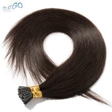 SEGO, 16 дюймов, 18 дюймов, 20 дюймов, 22 дюйма, 1 г/локон, прямые человеческие волосы для наращивания, кератиновые волосы для наращивания, не Реми