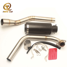 Refit 51mm Exhaust Motorcycle Muffler DB Killer Middle Link Pipe Down Escape Moto Connector  for Full Systems Yamaha R15