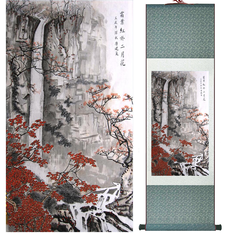 Mountain and River painting Chinese scroll painting landscape art painting home decoration picture 041713