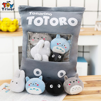 One Bag Of Totoro Plush Toy Triver Japanese Animation Hayao Miyazaki Stuffed Doll Kids Children Birthday Gift Cushion Pillow