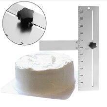 Регулируемое кухонное поворотное устройство для выравнивания сахара инструменты для украшения торта из нержавеющей стали DIY инструмент для выпечки скребок Прямая поставка