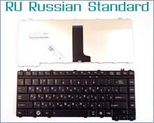 Russisch RU Tastatur für Toshiba Satellite A200 A205 L305D A310 A315 M300 M305 M305D A300 A300D L300-L305 L300D Laptop/Notebook