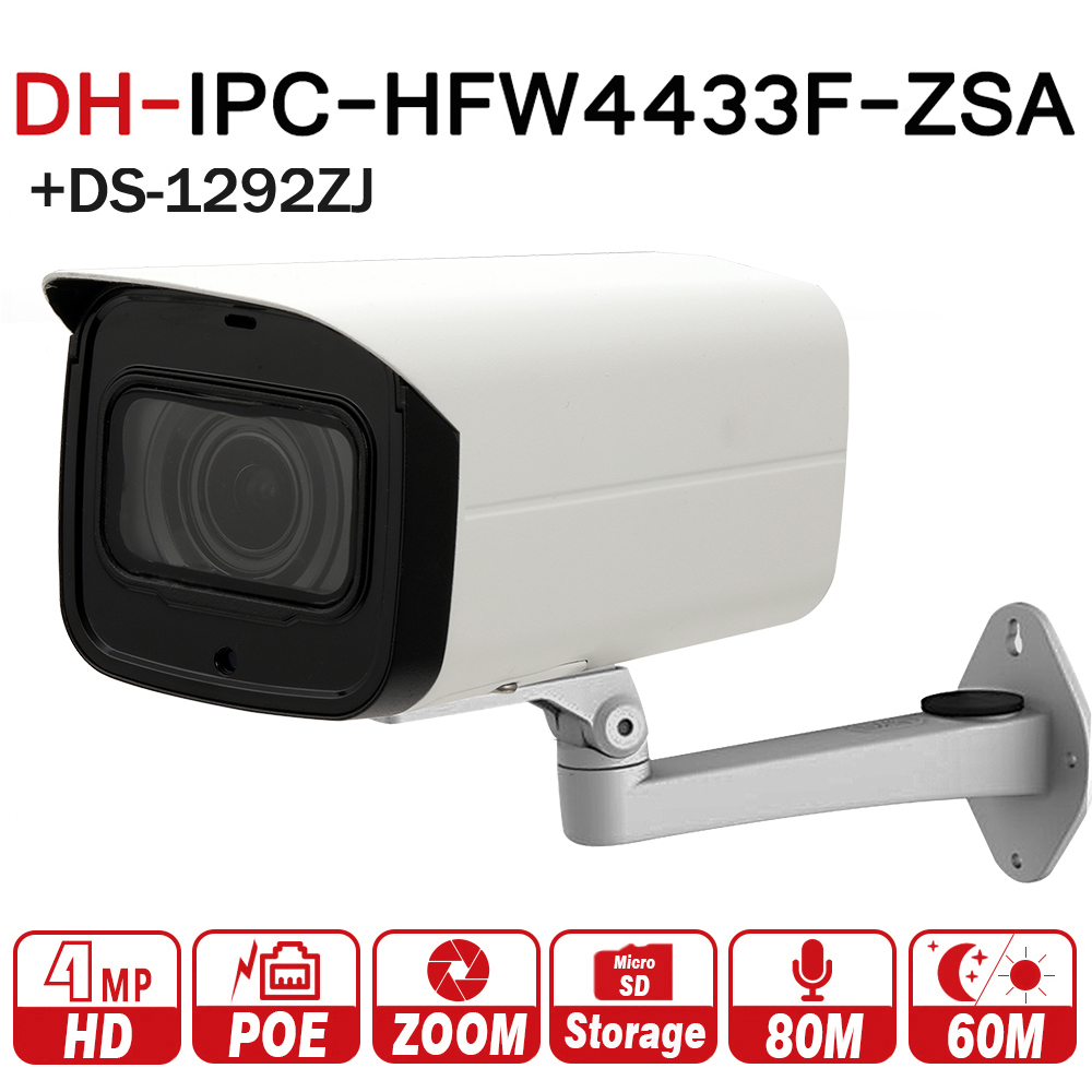 DH IPC-HFW4433F-ZSA 4MP Network IP Camera 2.7-13.5mm VF Lens Bullet 80m IR Micro SD Card Slot Built-in MIC IK10 with dahua logo dahua english vewrsion 4mp wdr network vandalproof bullet ip camera with fixed lens ip67 ipc hfw4421e 3 6mm lens