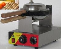 110v 220v Electric Waffle Pan Muffin Machine Eggette Wafer Waffle Egg Makers Kitchen Machine Bubble Waffle